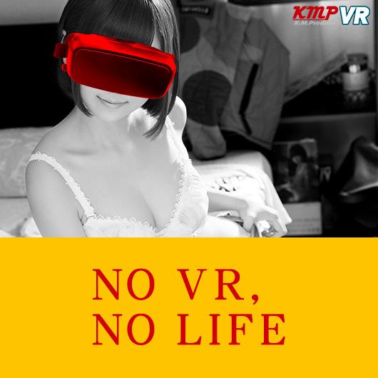 アダルトVR時代到来、KMPからVR作品、ぞくぞく登場
