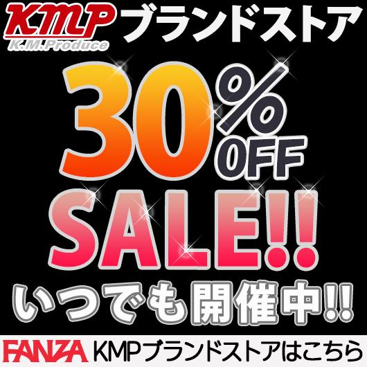 【毎週水曜更新】FANZA_ブランドストアページ