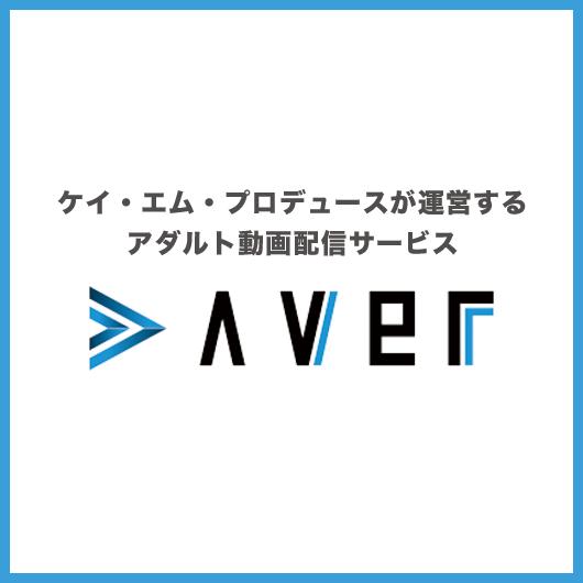 KMP動画配信サービスOPENしました!