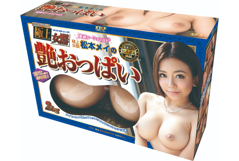 BIGグラマラス極上女器・松本メイの艶おっぱい