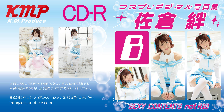 KMP_2018-CD-B-neo