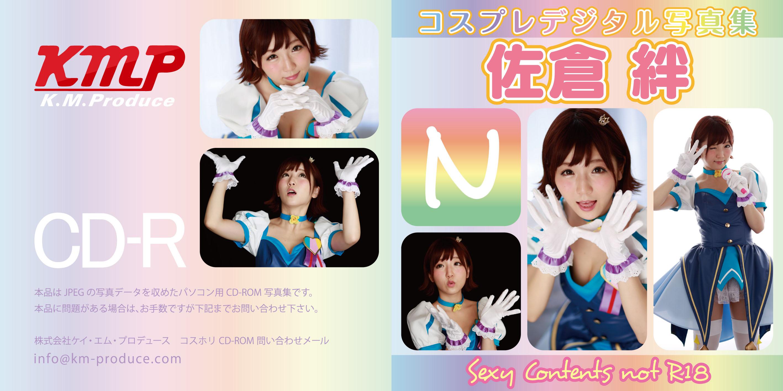 20180806-CD-N
